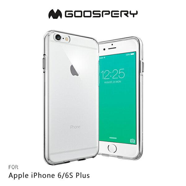 強尼拍賣~ GOOSPERY Apple iPhone 6/6S Plus CLEAR JELLY布丁套 高透光 透明殼