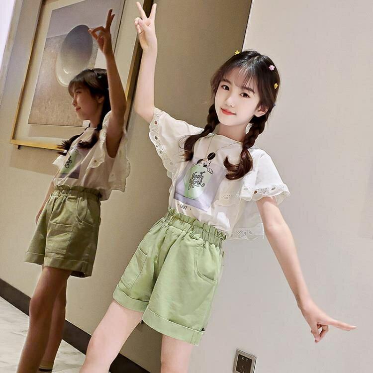 女童短袖t恤2021新款夏季純棉大童套裝洋氣6兒童裝半袖12女孩夏裝 四季小屋