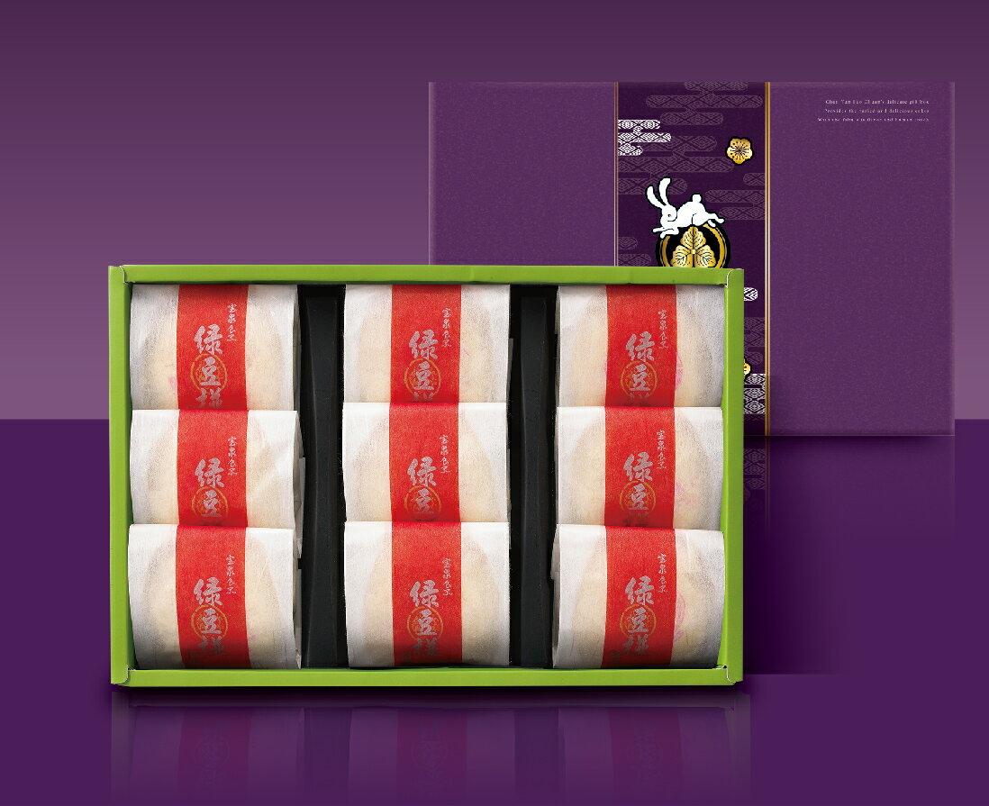 綠豆椪9入禮盒【精選年節禮盒】【台中經典美食,半鹹半甜的絕妙滋味】 3