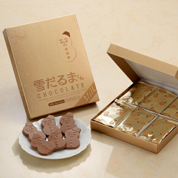 【石屋製菓】 北海道白色戀人季節限定禮盒 雪人巧克力18枚入-牛奶巧克力 數量限定 季節限定 3.18-4 / 7店休 暫停出貨 2