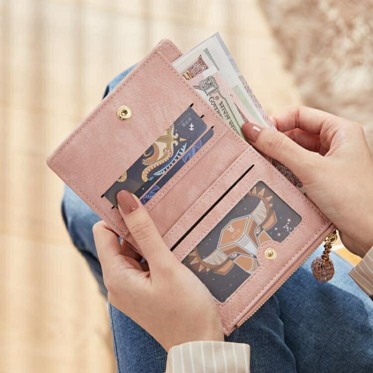 韓版簡約時尚多功能零錢包小錢包女短款