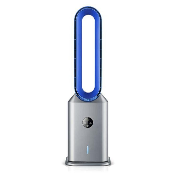 【快速出貨】水冷扇 220V先鋒無葉風扇家用電風扇水冷凈化空調扇靜音遙控立式塔扇客廳安全 YYJ