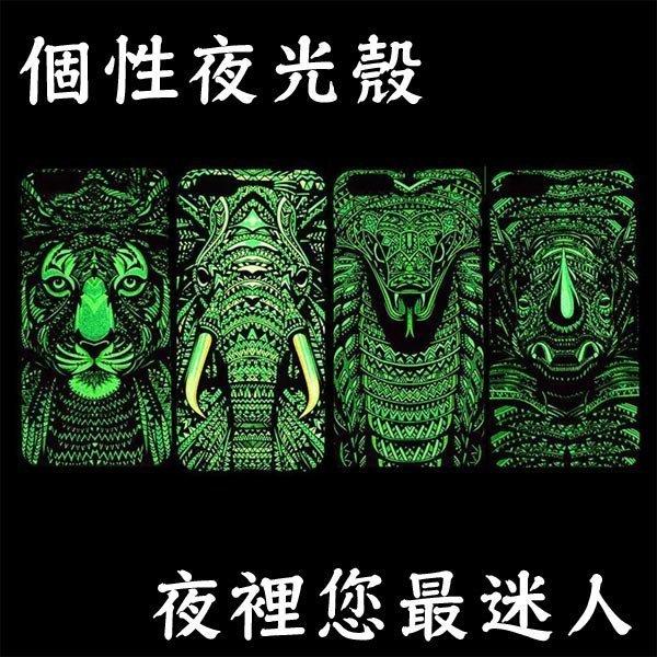 韓國潮流 夜光 發光 彩繪 圖騰 動物 磨砂手感 iPhone6/6S 5S SE PLUS 手機殼 保護套