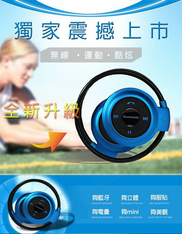 @Woori 3c@耳罩式後戴藍芽耳機 可LINE通話 中文語音 降噪 長待機 1對2 藍牙耳機 免持 4.0 Z9