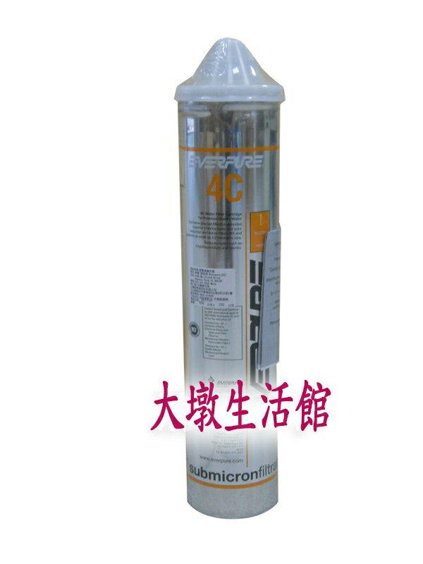 4C、美國PANTAIR 4C家用抑菌型濾心,Everpure平輸品加購 書價110元
