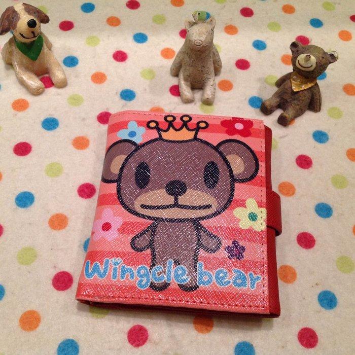 =優生活=可愛皇冠熊 咖啡熊立體造型短夾 卡通咖啡熊皮夾造錢包 零錢包 證件包