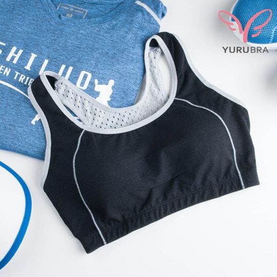 棉柔運動內衣。無鋼圈-無痕-運動-舒適-透氣-瑜珈-台灣製內衣-A.B.C.D罩。※0450黑《玉如阿姨》