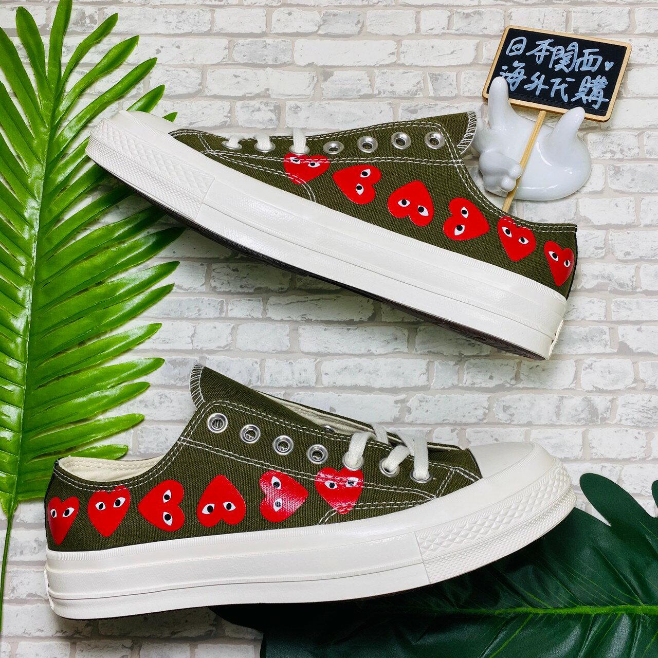 【日本海外代購】Converse All Star 1970 Cdg 棕綠 帆布 低筒 愛心串心 川久保玲 男女鞋162976C