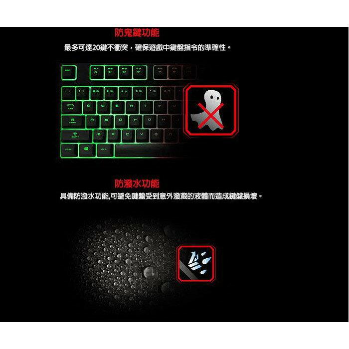 MSI 微星 Vigor GK40 TC RGB 類機械式電競鍵盤 PCHot 4