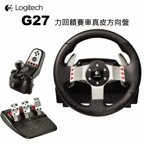 Logitech 羅技 G27 力回饋賽車真皮方向盤