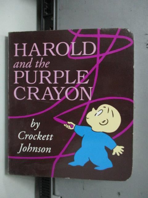 ~書寶 書T1/語言學習_LEO~Harold and the Purple Crayon