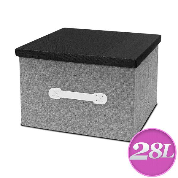 LOG樂格:WallyFun經典亞麻折疊收納箱-28L(灰色)