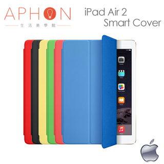 【Aphon生活美學館】Apple 原廠 iPad Air 2 Smart Cover