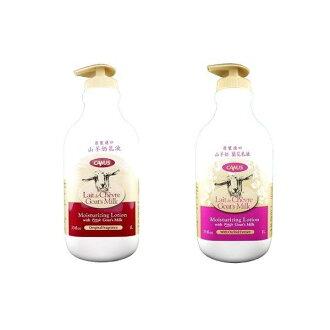 CANUS 肯拿士 山羊奶/蘭花乳液 家庭號1000ML 33oz/瓶◆德瑞健康家◆