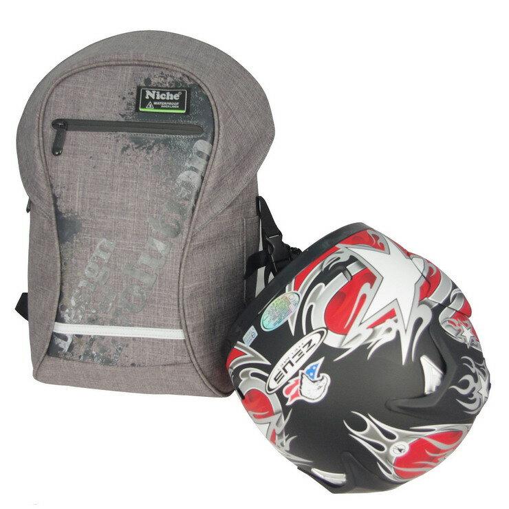 Niche 都會圓筒防水後背包 24L 戶外休閒背包 都會電腦包 【N-5202】 6
