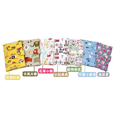 【悅兒園婦幼生活館】1A2B 媽媽/寶寶手冊(七款花色)