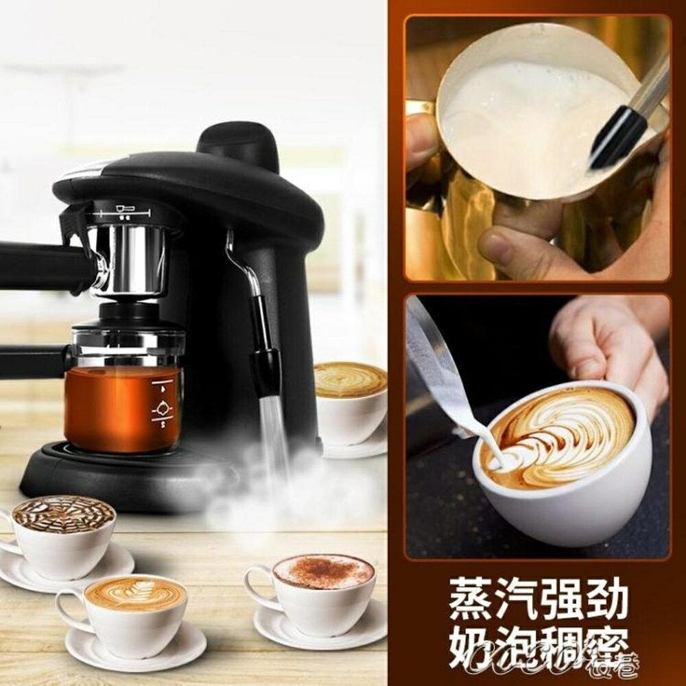 咖啡機  TSK-1822A意式全自動家用半商用蒸汽打奶泡拉花咖啡機220 JD    coco衣巷 母親節禮物