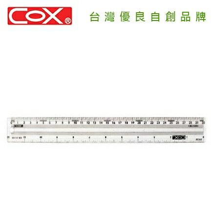 COX 三燕 CR-3100 30CM寬板閱讀直尺 / 支
