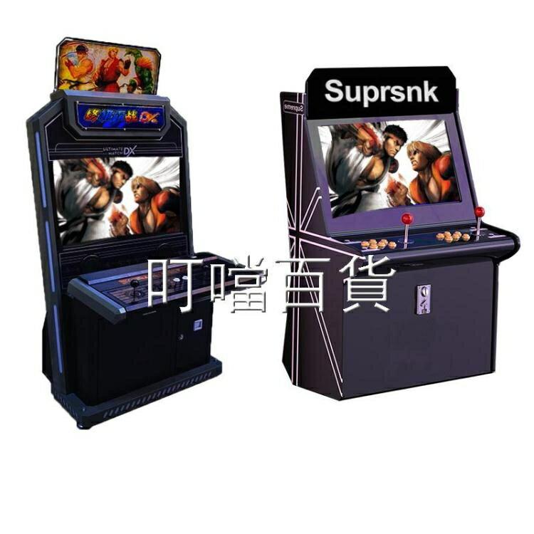 月光寶盒游戲機雙人搖桿懷舊款老臺式拳皇格斗大型投幣游戲廳街機