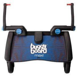 【淘氣寶寶】瑞典 Lascal Maxi 萊斯卡嬰兒手推車 輔助踏板 (加大版型)(藍色)【承重20公斤/符合歐洲安全標準EN1888:2003】
