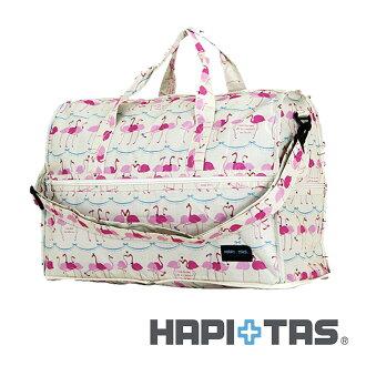 【日本暢銷 HAPI+TAS】米色佛朗明哥鳥 高級摺疊 防潑水 圓形旅行袋 小 (可登機 旅行 搭配拉桿使用)