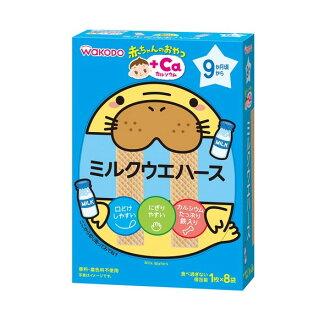 Wakodo和光堂 - AO14 牛奶威化薄餅 (9m+)