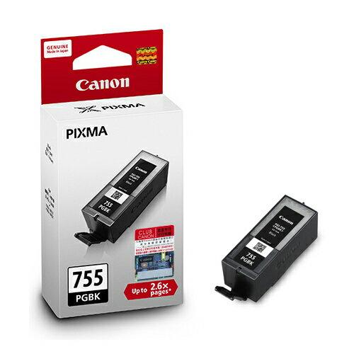 CANON PGI-755BK 原廠黑色超大容量XXL墨水匣 PGI-755PGBK 適用 iP7270/iX6770