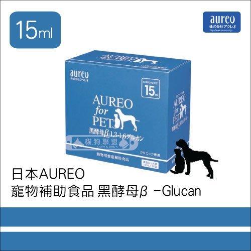 +貓狗樂園+ 日本AUREO【寵物補助食品。黑酵母β-Glucan。15ml】2750元 - 限時優惠好康折扣