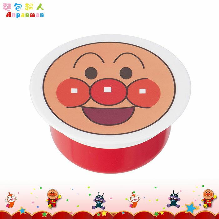 大田倉 日本進口正版麵包超人 塑膠密封容器 Anpanman 餅乾密封罐 防漏 871700