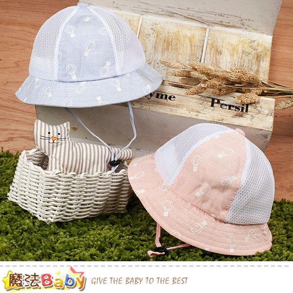 嬰幼兒帽軟沿遮陽帽魔法Baby~g2606c