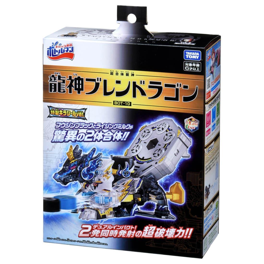 《TAKARA TOMY》 激鬥瓶蓋人 BOT-10 龍神 特調龍 東喬精品百貨