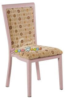 ╭☆雪之屋居家生活館☆╯1021-07F-1008鋁合金腳宴會餐椅造型椅可堆疊10張