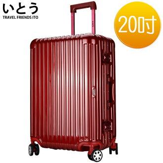 E&J【038039-03】正品ITO 日本伊藤潮牌 20吋 PC鏡面鋁框硬殼行李箱/登機箱 2199系列-紅色