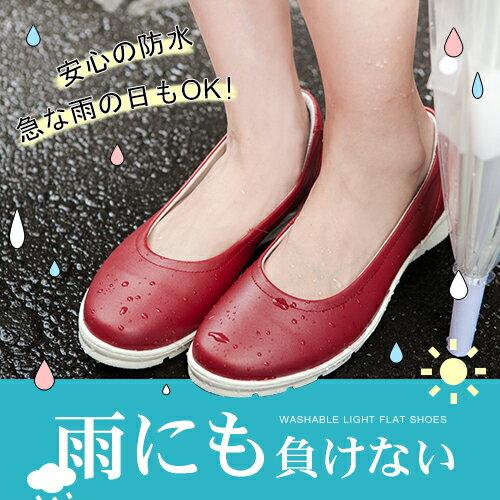 BONJOUR☆可水洗輕量牛皮平底休閒鞋Made in Taiwan【ZB0299】7色 0