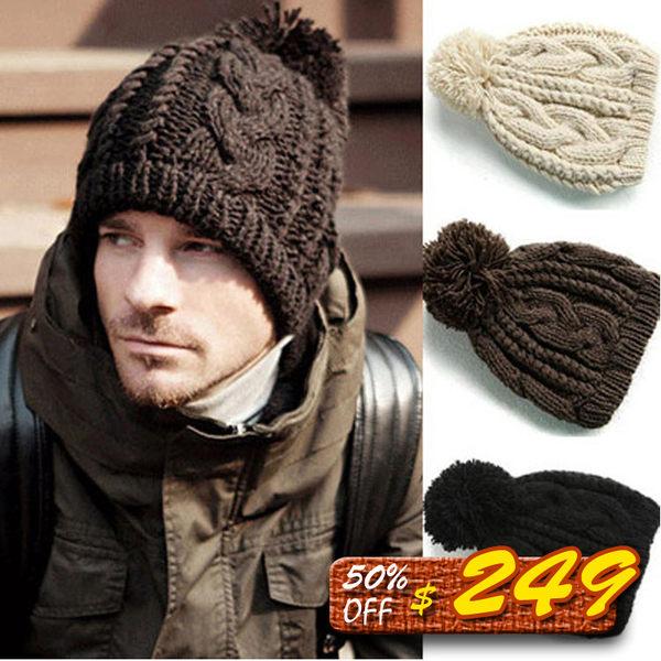 Mao 英倫新款純色麻花毛球針織毛線帽保暖情侶毛帽