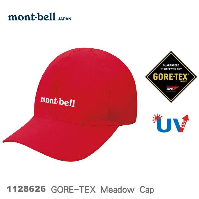 【速捷戶外】日本mont-bell 1128625 Meadow Cap Goretex防水棒球帽(磚紅),登山帽 防水帽,montbell