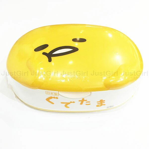 蛋黃哥 gudetama 濕紙巾 造型盒 80枚入 嬰幼兒 清潔 正版日本製造進口 * JustGirl *