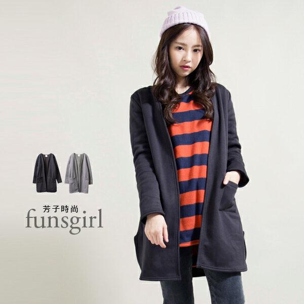 內刷毛下開岔雙口袋長版開襟外套-2色~funsgirl芳子時尚【B191023】