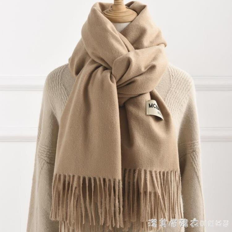 純色仿羊絨秋冬款圍巾女韓版百搭小清新長款流蘇保暖兩用圍巾披肩 秋冬新品特惠