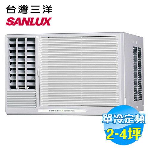 三洋 SANYO 左吹窗型冷氣 SAL22B