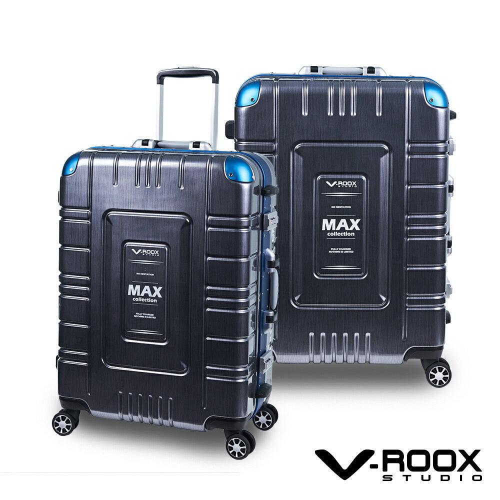 V-ROOX MAX 28吋 美式硬派硬殼鋁框行李箱 / 旅行箱-黑拉絲(藍框) 0