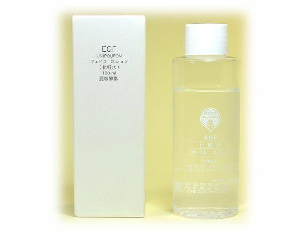 麗容酵素EGF化粧水100ml