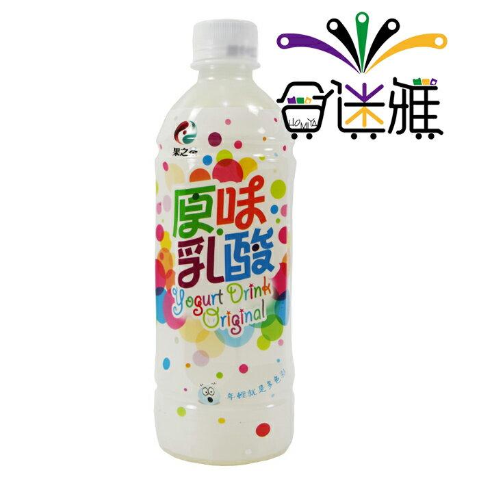 【免運直送】果之茶-原味乳酸590ml(24瓶/箱)  -02