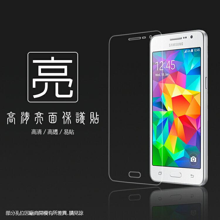 亮面螢幕保護貼 SAMSUNG 三星 GALAXY GRAND Prime G530/G531/G530Y 大奇機 保護貼 亮貼 亮面貼