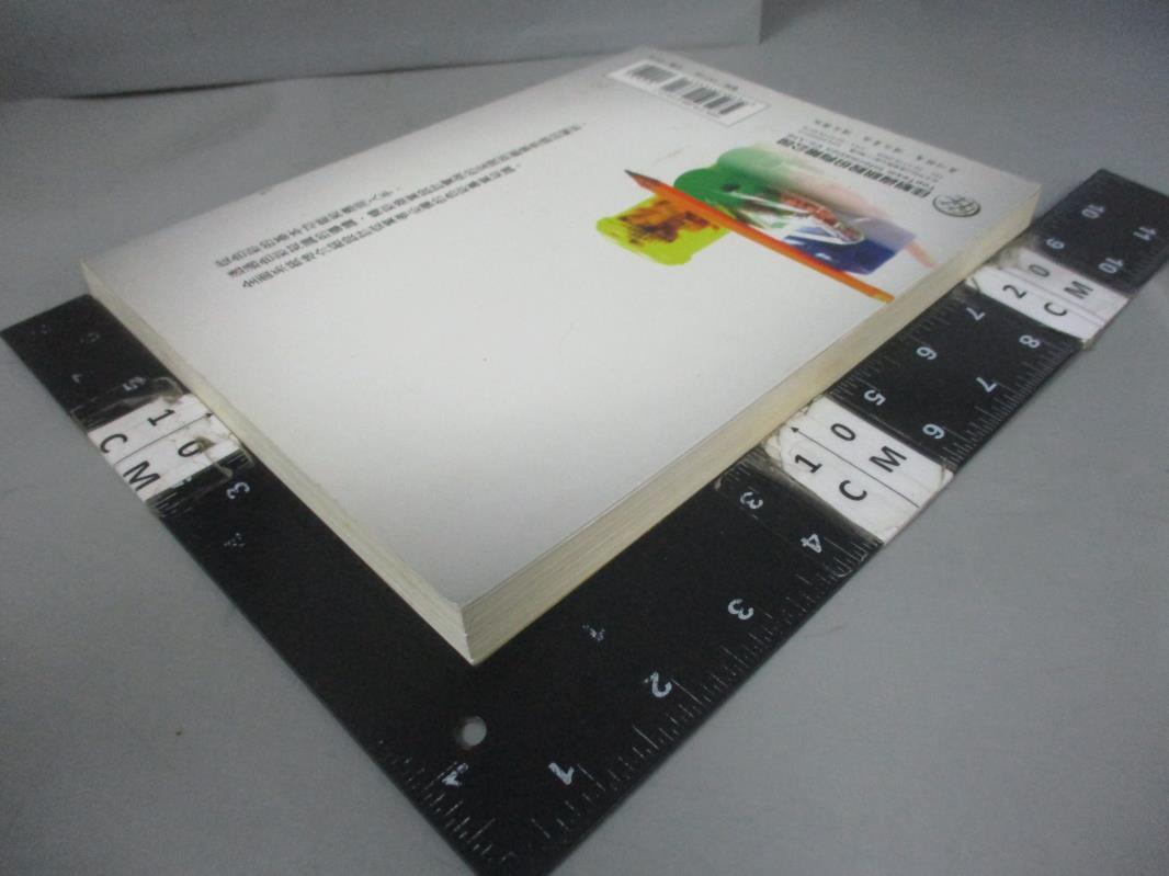 【書寶二手書T9/設計_EUJ】色彩設計_金日龍