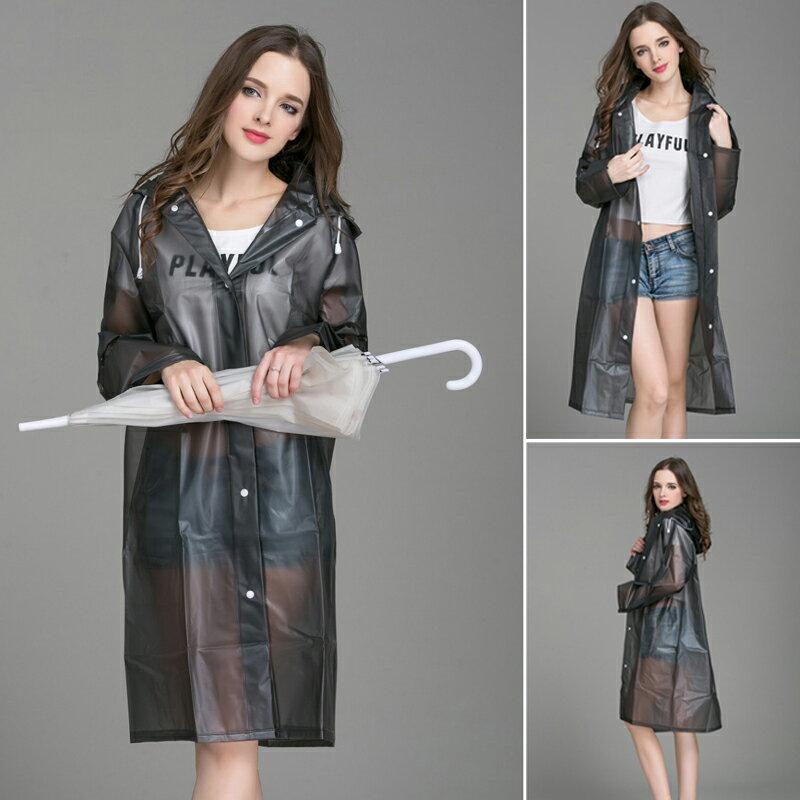 EVA加厚款 成人男生女生雨衣 黑色白色磨砂 半透明 防水 版型修身 優質面料 無異味 戶外雨衣 韓版 雨具 2