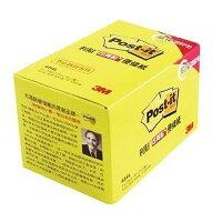 【3M】Post-it® 654L 75x75mm 利貼 環保經濟包 可再貼便條紙 (1盒12本) 0