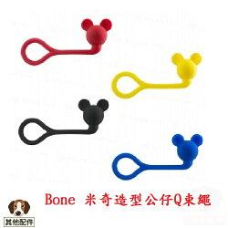 Bone Style Q Cord Ties 米奇造型公仔Q束繩 捲線器 線材收納