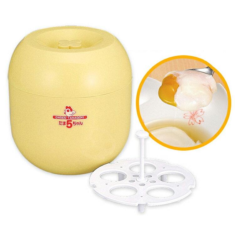 ARNEST 溫泉蛋調理器 煮蛋 半熟蛋 水煮蛋 雞蛋 溏心蛋 廚房自製 保溫保冰桶 日本進口正版 060880