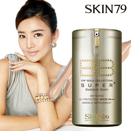 韓國原裝~Skin79 『 黃金潤澤BB霜 』預購+現貨